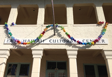 Lei on the East Hawaii Cultural Center